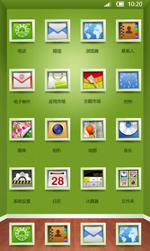 玩免費個人化APP|下載360手機桌面-green app不用錢|硬是要APP