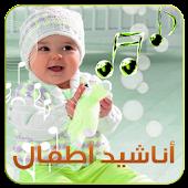 منتدى الأناشيد العربية والعربية للمبتدئين