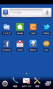 """Ruriiro"" Android"" Wall Paper - screenshot thumbnail"
