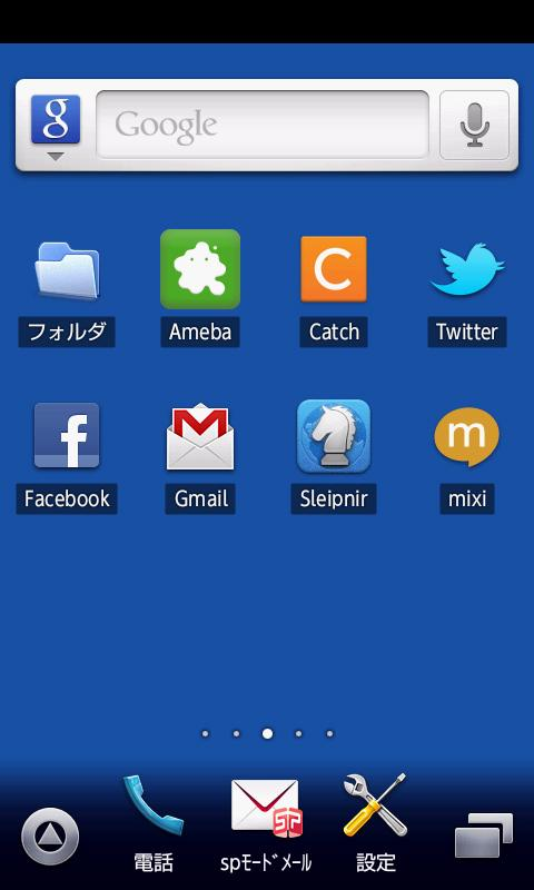 """Ruriiro"" Android"" Wall Paper - screenshot"