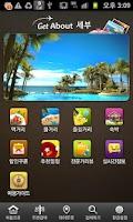 Screenshot of Get About Cebu