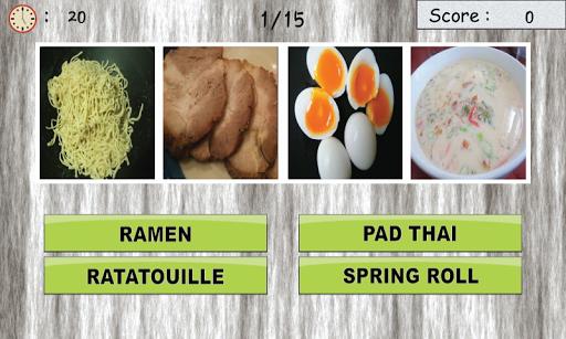 【免費解謎App】Food Quiz-APP點子