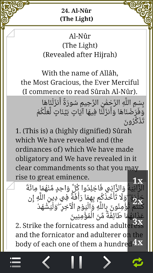 Quran Central Quran Audio Platform