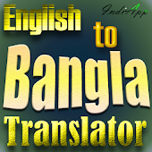 Bangla Translator