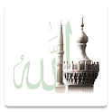 Islamic Radio logo