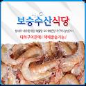보승수산식당 icon