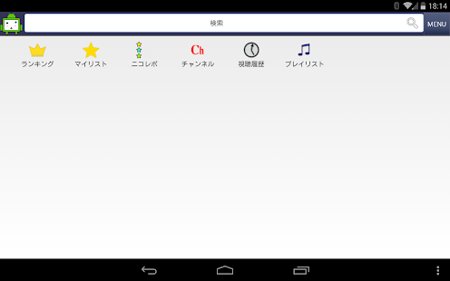 NicoNicoPlayer(Kari) - screenshot thumbnail