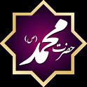 حضرت محمد صلى الله عليه واله icon