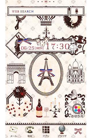 Alice's Travel Wallpaper Theme- screenshot