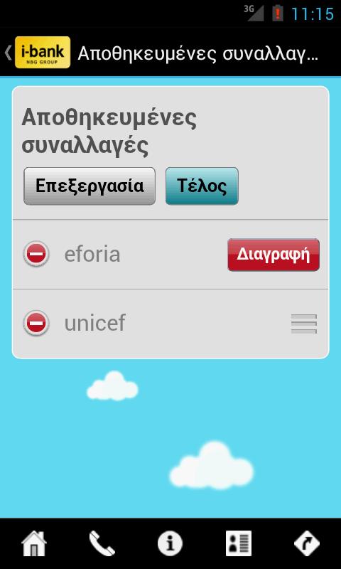 i-bank Simple Pay - screenshot