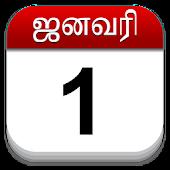 Om Tamil Calendar