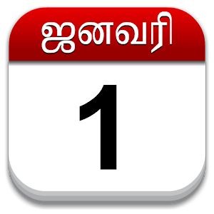 tamil calendar 2014 om tamil calendar for your android device this is