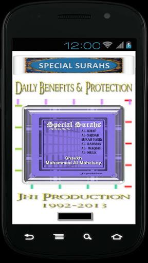 Al Mohaisny Special Surahs