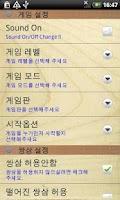 Screenshot of Gomoku+