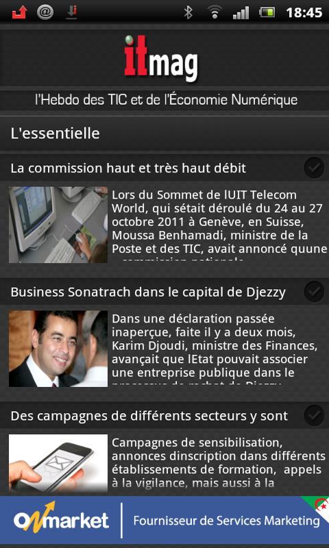itmag - screenshot