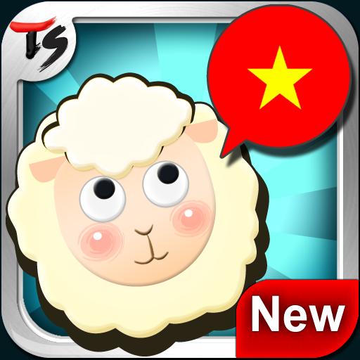 TS 越南语会话游戏 LOGO-APP點子