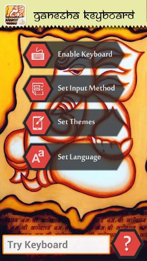 Ganesha Keyboard