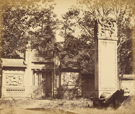 Carved Tomb of the Depot near Pekin, The Place Where the Guns and Ammunition Were Left When the Army Marched to Pekin, October 1860