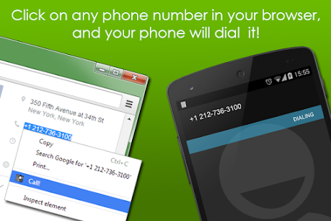 Call From Browser- screenshot thumbnail