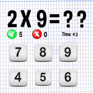 multiplication game for PC and MAC