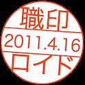 職印ロイド logo