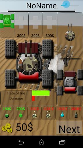 Tanks Online 3D