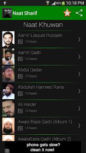 Naat Shareef App - náhled