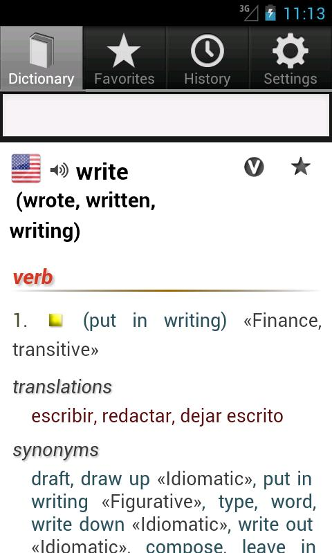 English Spanish Dictionary - screenshot