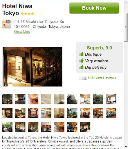 玩免費旅遊APP|下載东京酒店 app不用錢|硬是要APP