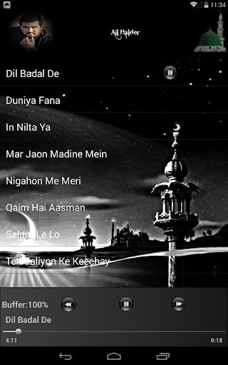 【免費音樂App】Naat-e-Rasool Best Collection-APP點子