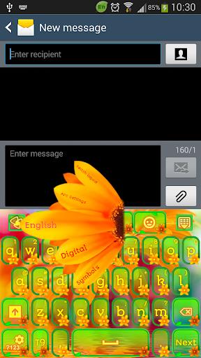 꽃 키보드