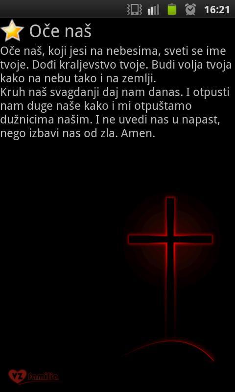 Katolički molitvenik - screenshot