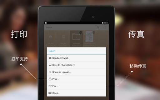 【免費商業App】ScanWritr Pro: Scan, PDF, Fax-APP點子