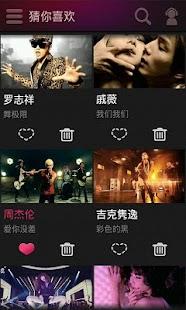 玩音樂App|奇艺音乐MV视频免費|APP試玩