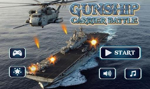 海軍:武裝直升機航母編隊: Gunship Battle