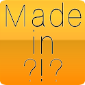 Made in ?!? logo
