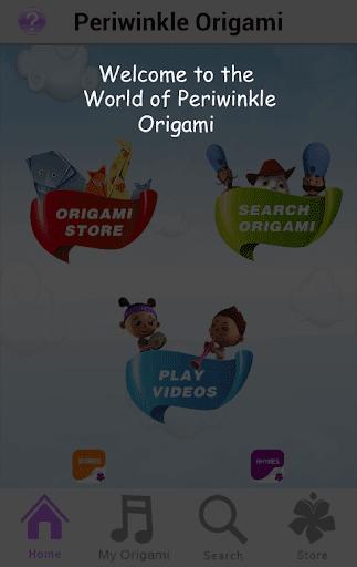 Periwinkle Origami