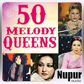 50 Melody Queens