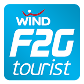 F2G Tourist