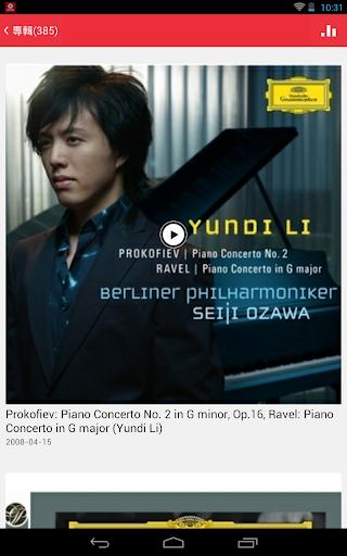 【免費音樂App】OMUZIK-APP點子