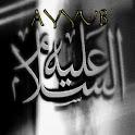 9-L'histoire du prophete AYYUB logo