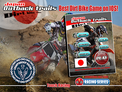 Japan Outback trails Dirt bike