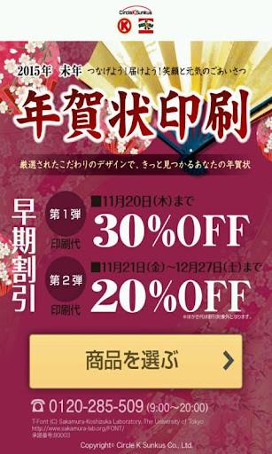【2014祝福簡訊】找2014祝福簡訊免費App-2011兔年短信祝福app(共 ...