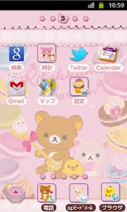 Rilakkuma Theme 27- screenshot thumbnail