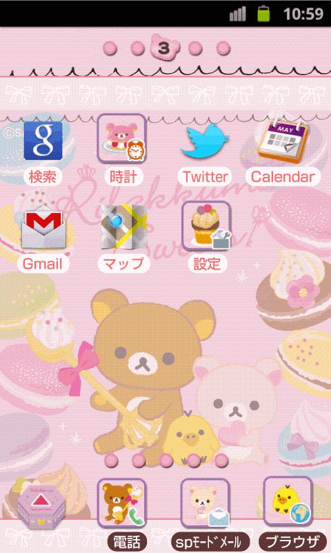 Rilakkuma Theme 27- screenshot