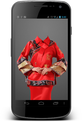 Chinese Women Photo Suits