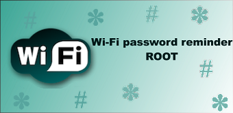 Wi-Fi password reminder