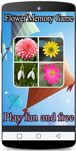 鮮花記憶遊戲