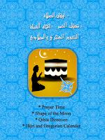 Screenshot of Pray Notifier