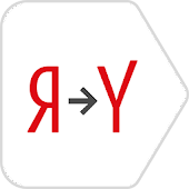 Free Yandex.Translate APK for Windows 8